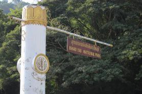 Národní park Khao Yai, Thajsko